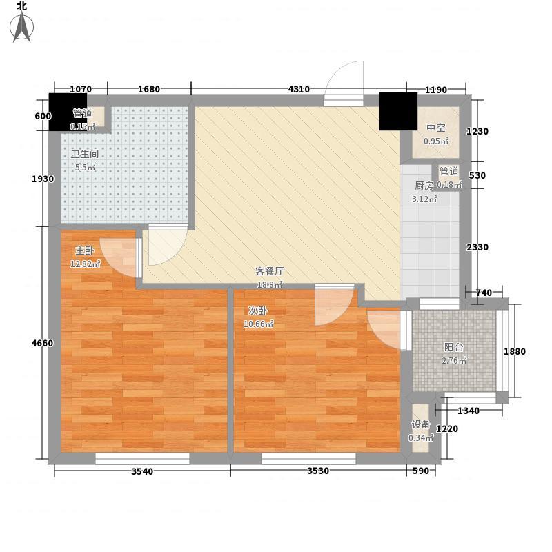 绿城皇冠花园75.00㎡二期A户型2室2厅1卫1厨