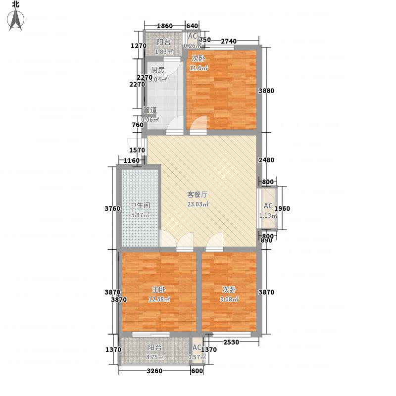 上东上品108.28㎡2#楼一单元A户型3室2厅1卫1厨