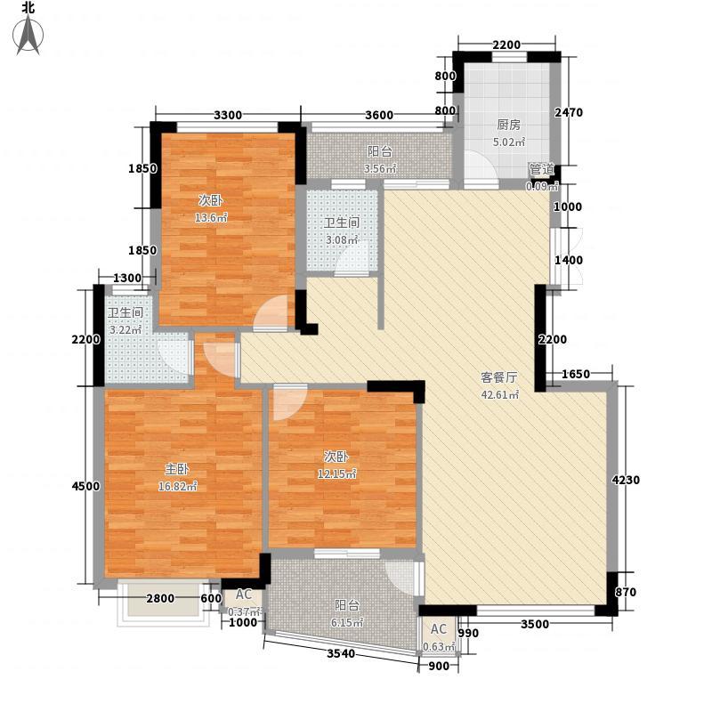红谷春天132.19㎡C2户型3室2厅2卫1厨