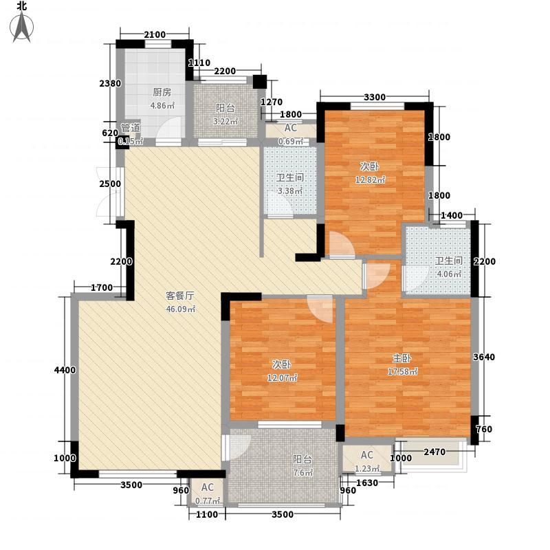 红谷春天135.34㎡C1a户型3室2厅2卫