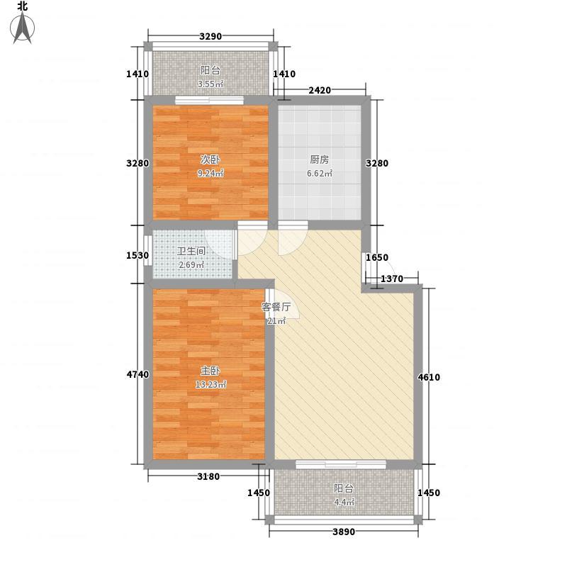 益茂苑90.47㎡90.47平米户型2室2厅1卫1厨