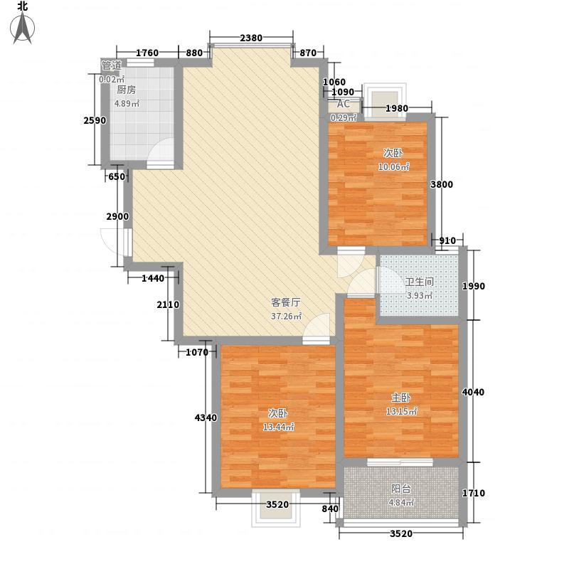 奥新华廷124.84㎡奥新华廷户型图B53室2厅1卫1厨户型3室2厅1卫1厨