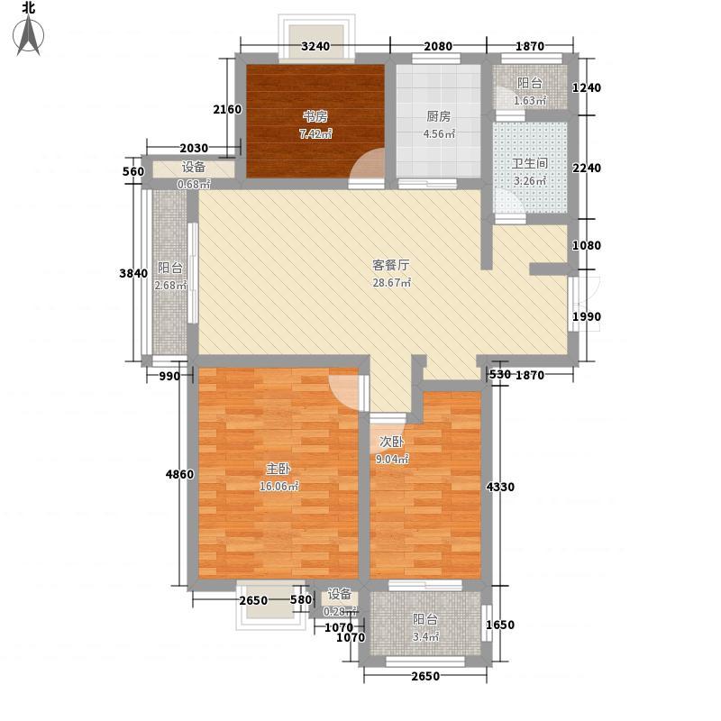 映象西班牙115.10㎡30/31-C()户型3室2厅1卫1厨