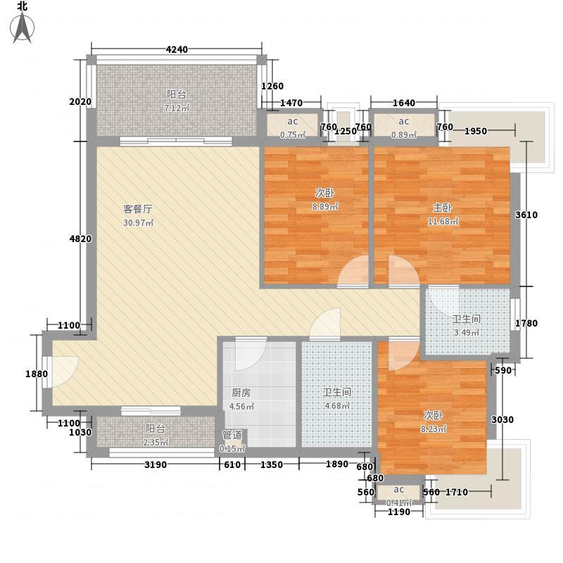 宝铼雅居103.02㎡3栋05户型3室2厅2卫1厨