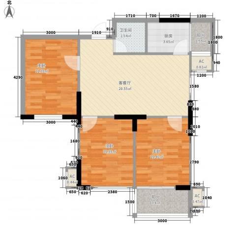 华都驿郡3室1厅1卫1厨65.78㎡户型图