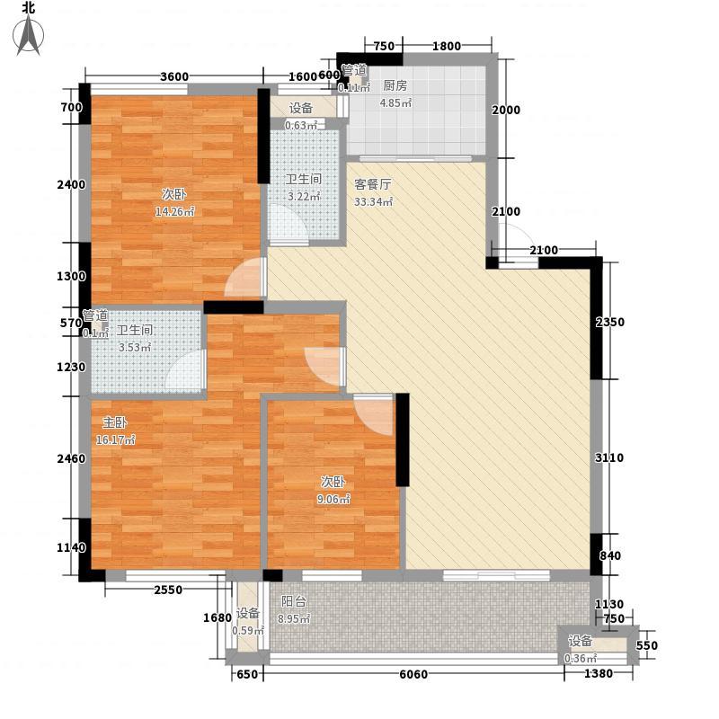 叠彩山华庭116.77㎡3-A13户型3室2厅2卫1厨
