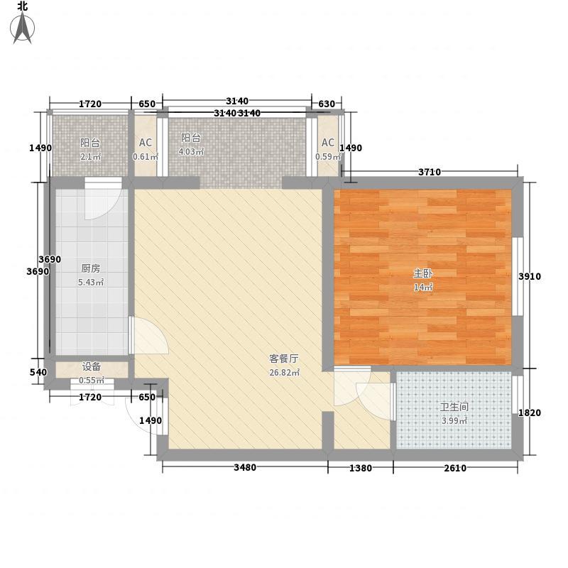 上东上品69.67㎡板楼A户型1室2厅1卫1厨