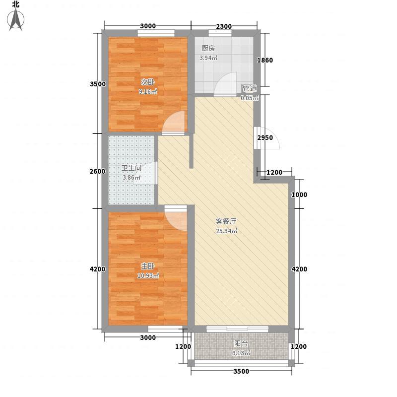 巴塞罗那・皇家特区82.87㎡巴塞罗那・皇家特区户型图G-62室2厅1卫户型2室2厅1卫