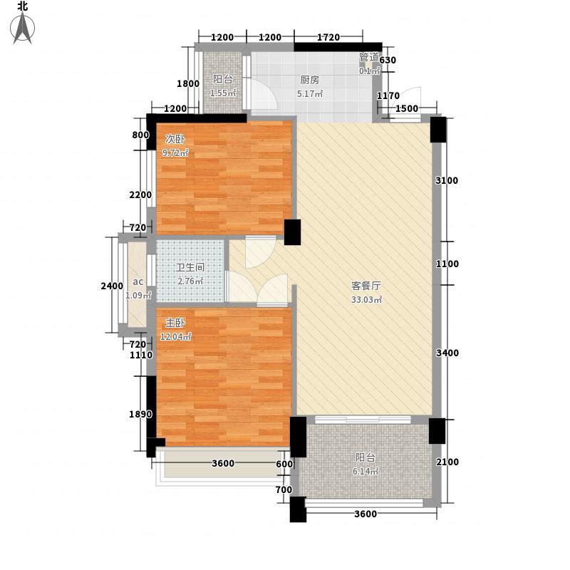 碧园香樟林83.00㎡17#C1-1户型2室2厅1卫1厨
