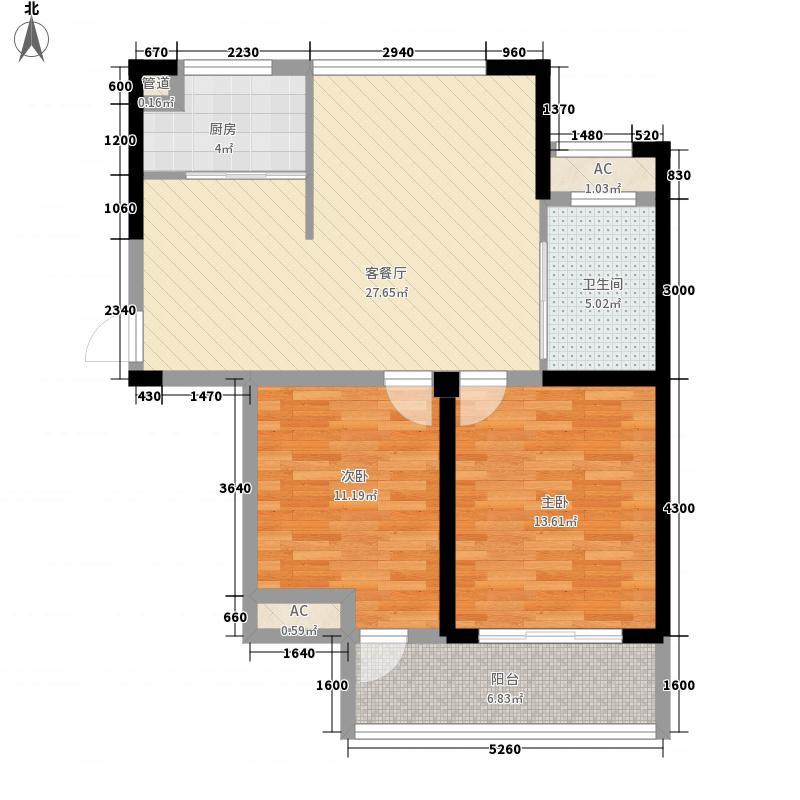 长江紫都95.05㎡长江紫都户型图B12户型2室2厅1卫1厨户型2室2厅1卫1厨