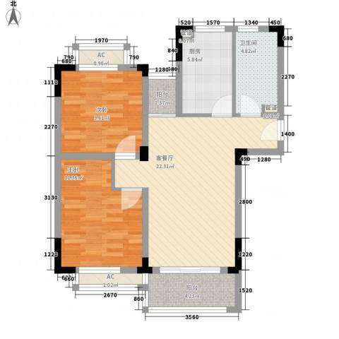 颐养居2室1厅1卫1厨72.62㎡户型图