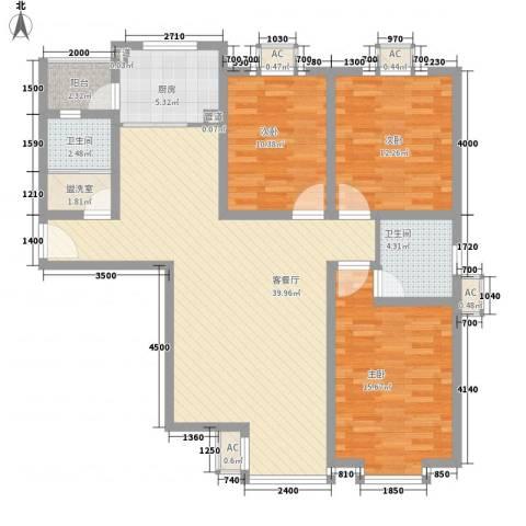 瑞泰澜庭3室1厅2卫1厨130.00㎡户型图