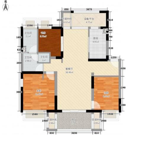 万科尚源3室1厅3卫1厨119.00㎡户型图