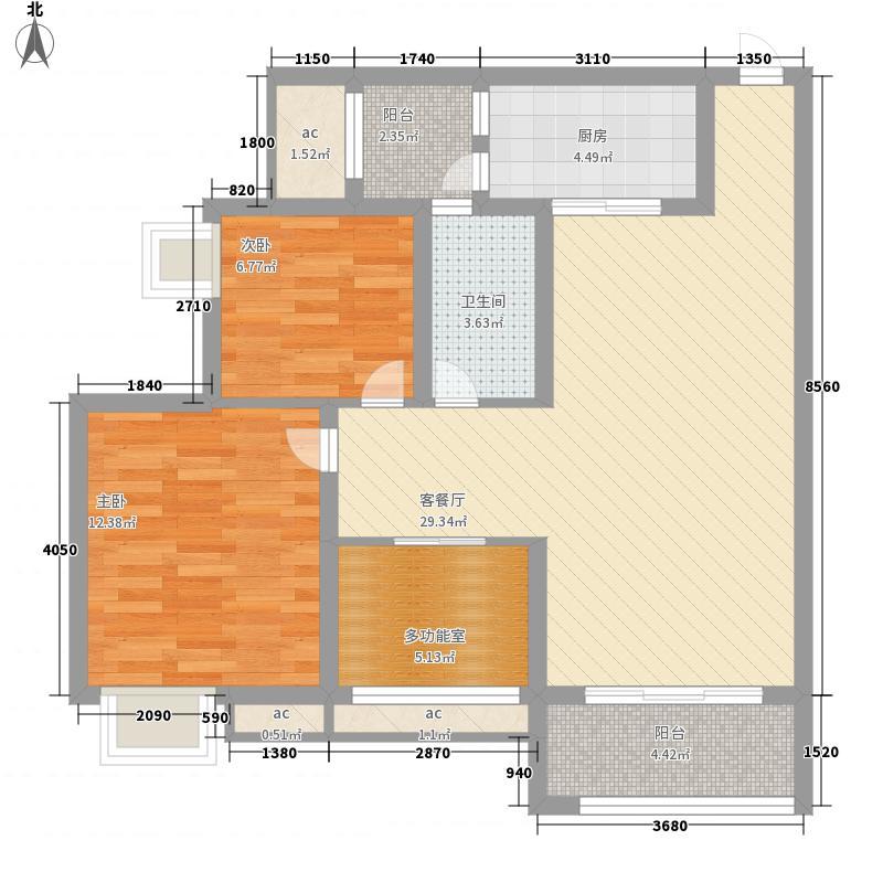 东山雅居94.20㎡东山雅居户型图6号楼2户型2室2厅1卫1厨户型2室2厅1卫1厨