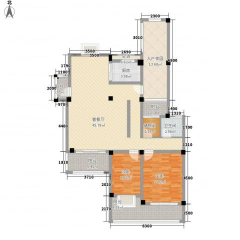 香樟茗岸2室1厅1卫1厨161.00㎡户型图