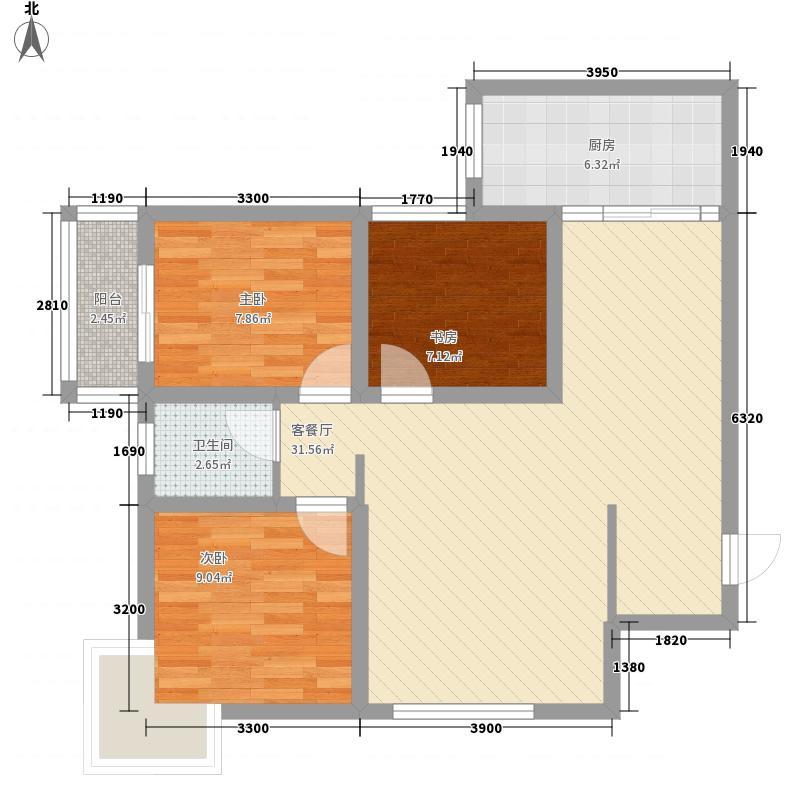 欧罗巴小镇3.35㎡1/8号楼8B户型3室2厅1卫1厨