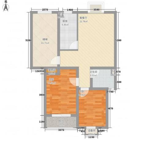 正棋山1号2室1厅1卫1厨74.00㎡户型图
