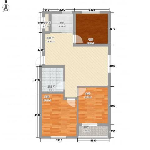 正棋山1号3室1厅1卫1厨84.00㎡户型图