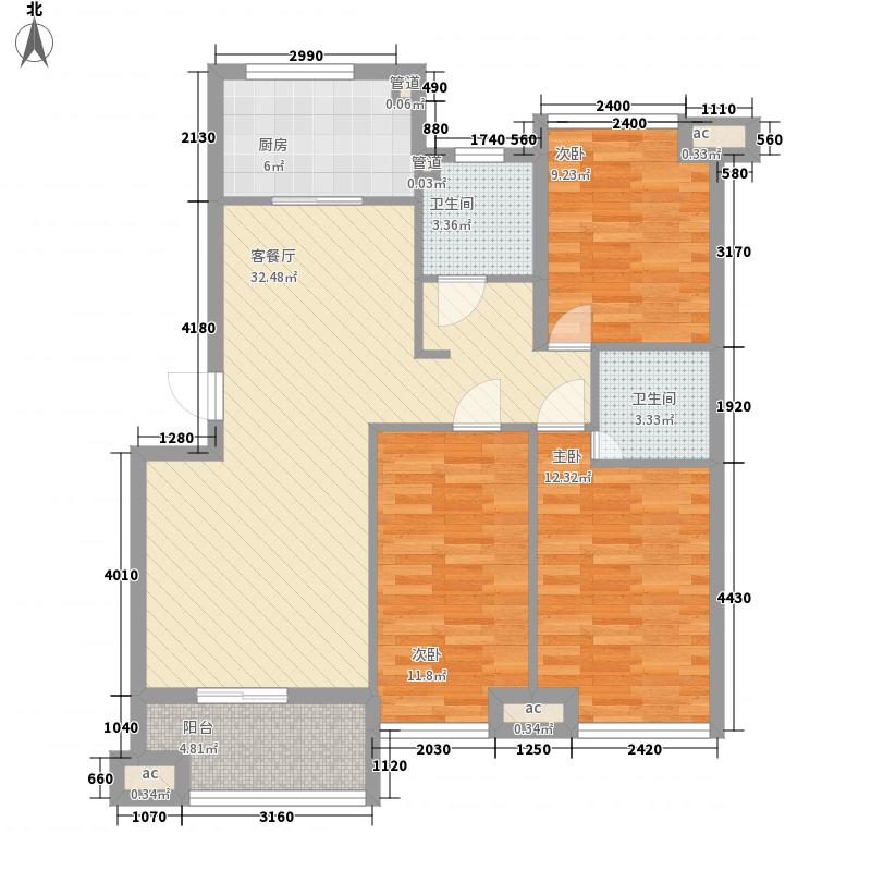 冠亚星城户型图三室两厅两卫D1户型120㎡