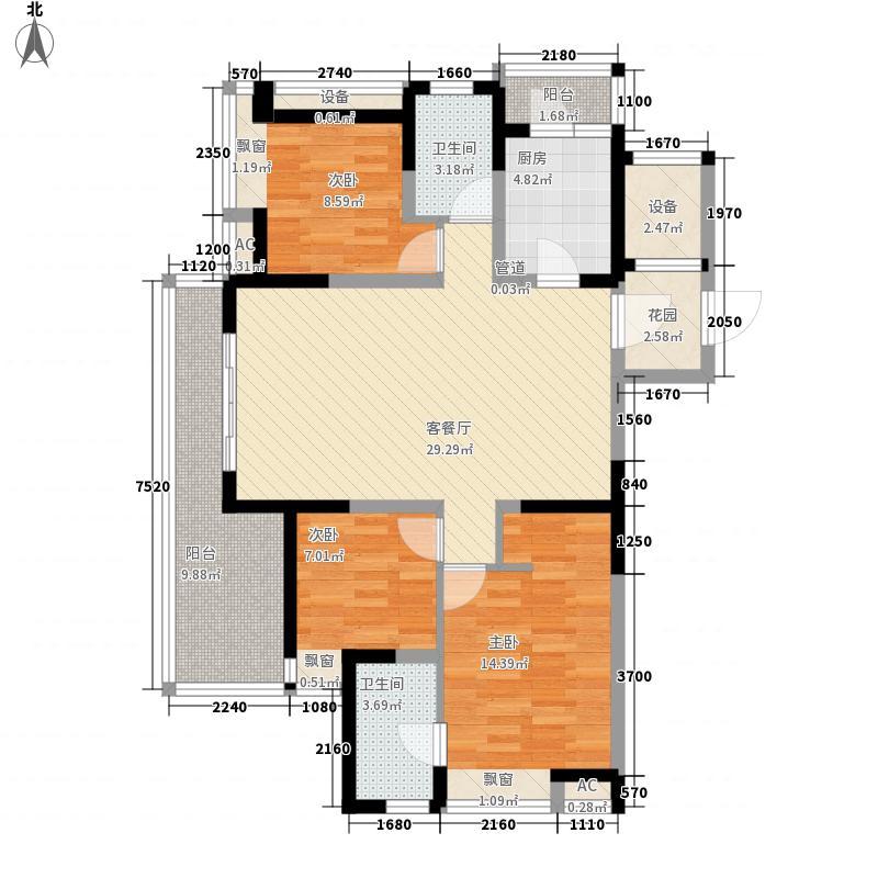 无锡滨湖万达广场132.00㎡无锡滨湖万达广场户型图C63室2厅2卫户型3室2厅2卫
