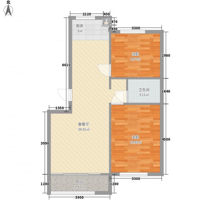 骏达绅士花园86.00㎡天鹅堡户型2室2厅1卫1厨