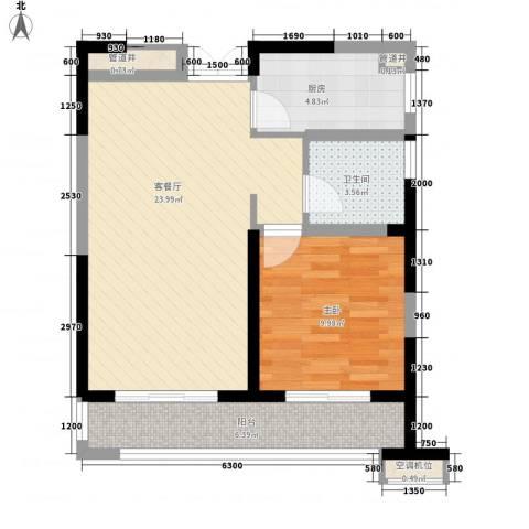 蓝鼎滨湖假日清华园1室1厅1卫1厨74.00㎡户型图