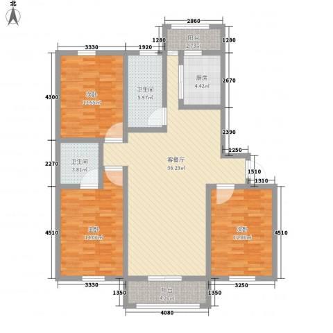 虹德苑3室1厅2卫1厨141.00㎡户型图
