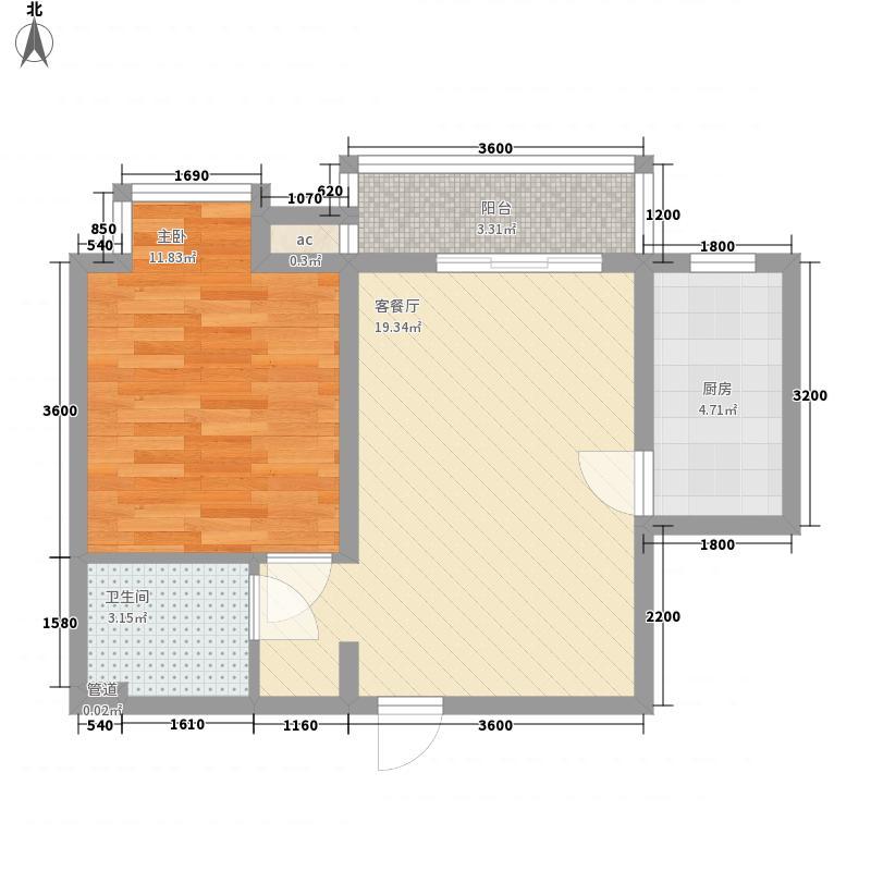 翠屏湾2期兰卡威小镇56.76㎡X户型1室2厅1卫1厨