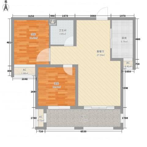 中基碧域2室1厅1卫1厨70.44㎡户型图
