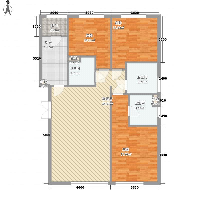 易构空间116.10㎡户型4室2厅2卫1厨
