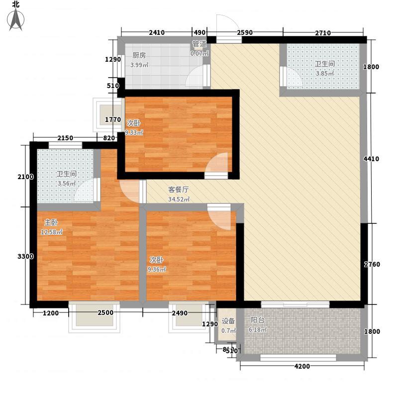 甘肃省审计局家属院B户型:三房两厅一卫,122.47平米_调整大小户型3室2厅1卫1厨