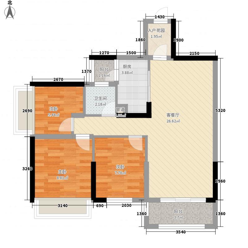 广投・龙象城8.00㎡13#14#C户型3室2厅1卫1厨
