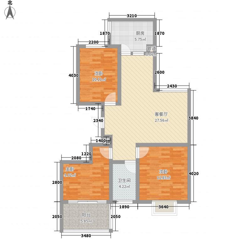 鑫韵花苑111.00㎡户型3室2厅1卫1厨