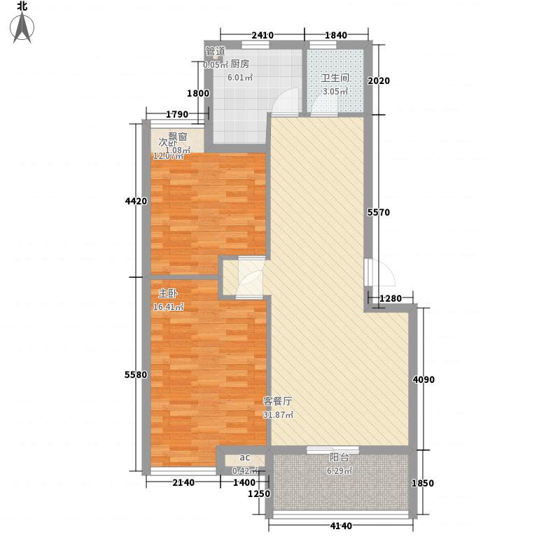 冠亚星城88.00㎡二期A1户型2室2厅1卫1厨