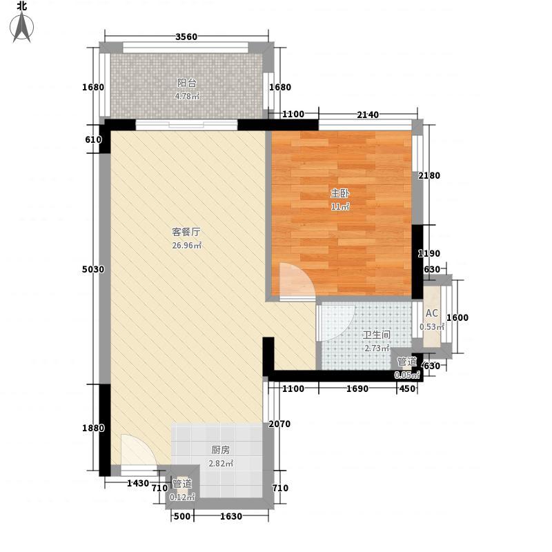 海岳半岛城邦69.40㎡海岳半岛城邦C4户型1室2厅1卫1厨69.40㎡户型10室
