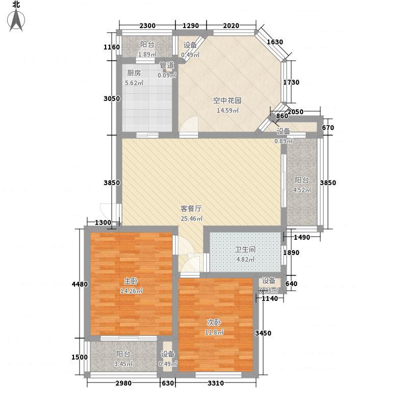 圣地亚哥户型图B4户型 3室2厅1卫
