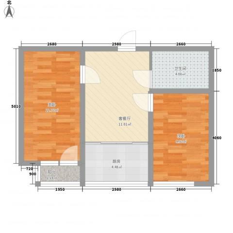 佳地天成2室1厅1卫1厨61.00㎡户型图