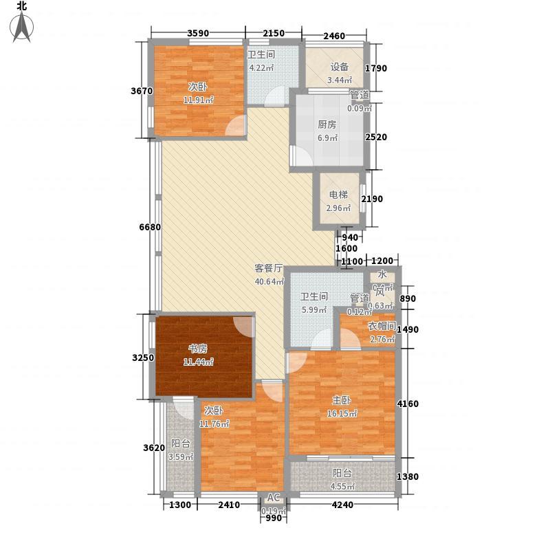 荣安琴湾183.00㎡二期6#7#E户型4室2厅1卫1厨