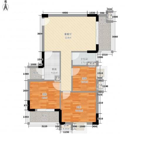 东方苑3室1厅1卫1厨95.00㎡户型图