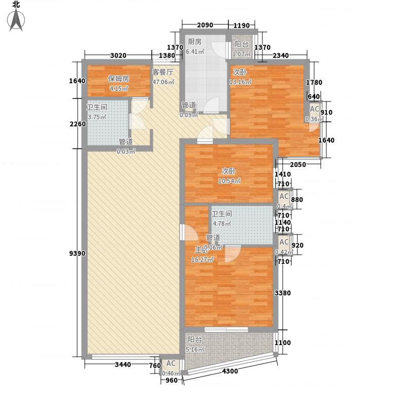 上东上品157.21㎡塔楼E户型3室2厅2卫1厨