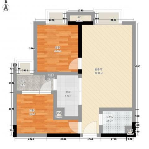 大兴新悦城2室1厅1卫1厨74.00㎡户型图