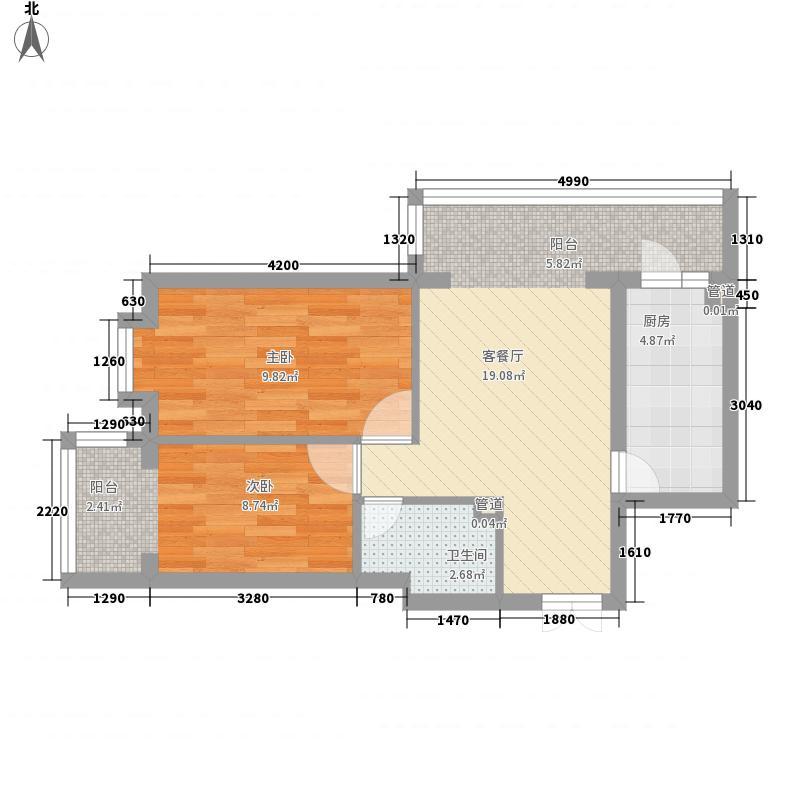 观澜宝邸65.40㎡观澜宝邸户型图A1户型2室2厅1卫1厨户型2室2厅1卫1厨