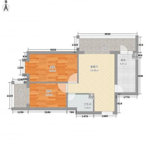 观澜宝邸2室1厅1卫1厨52.48㎡户型图