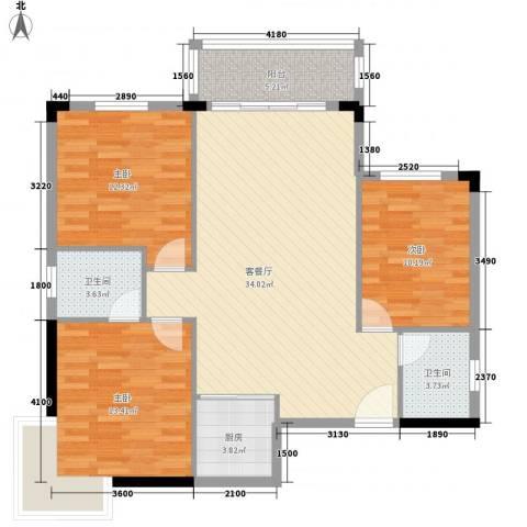 汇景盛世东方3室1厅2卫1厨129.00㎡户型图