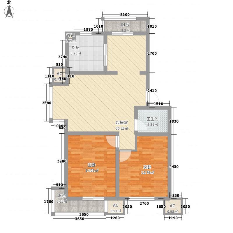 海德公园90.00㎡海德公园户型图2室2厅1卫户型10室