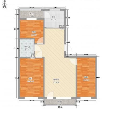 俪水豪庭3室1厅1卫1厨97.00㎡户型图