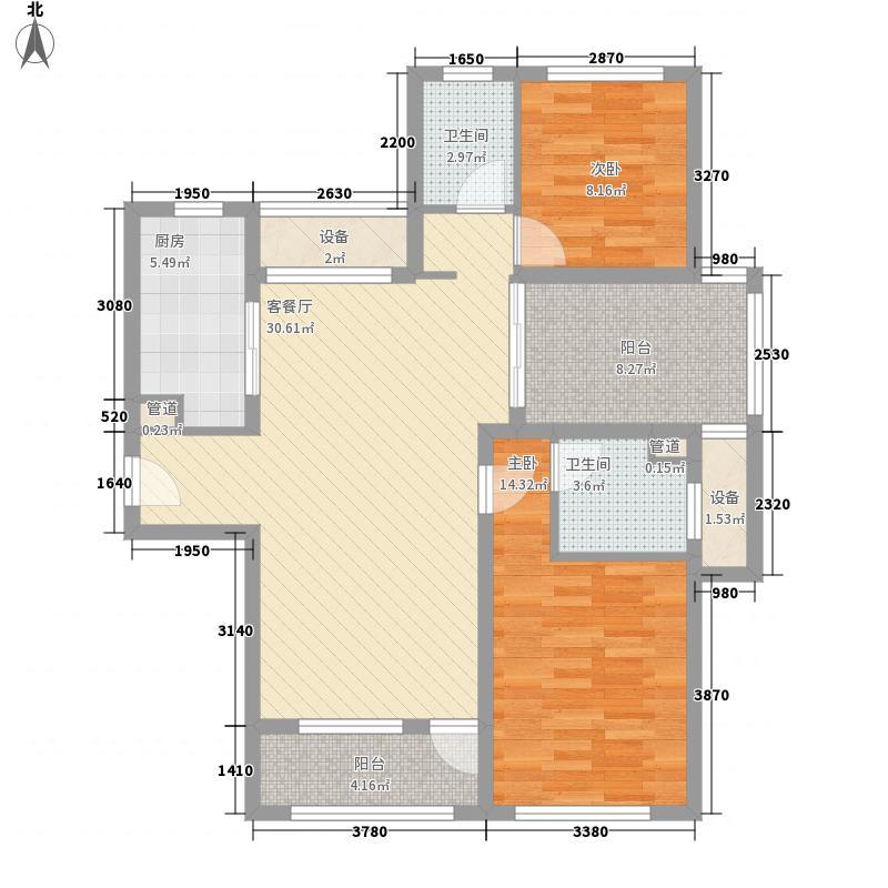 雅戈尔太阳城117.00㎡雅戈尔太阳城户型图一期高层3#A户型3室2厅2卫1厨户型3室2厅2卫1厨