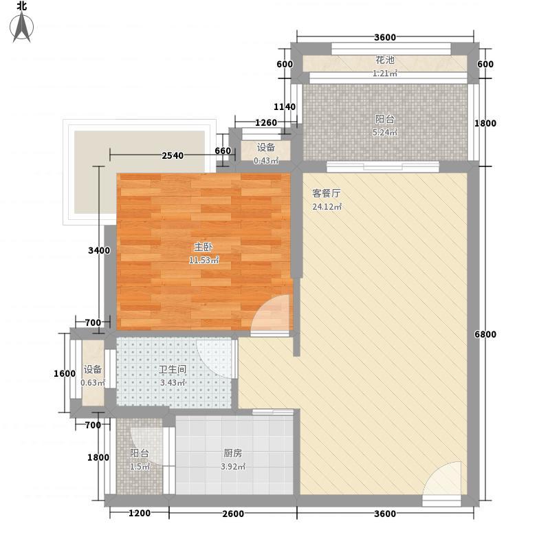 半岛阳光67.33㎡A1户型1室2厅1卫1厨