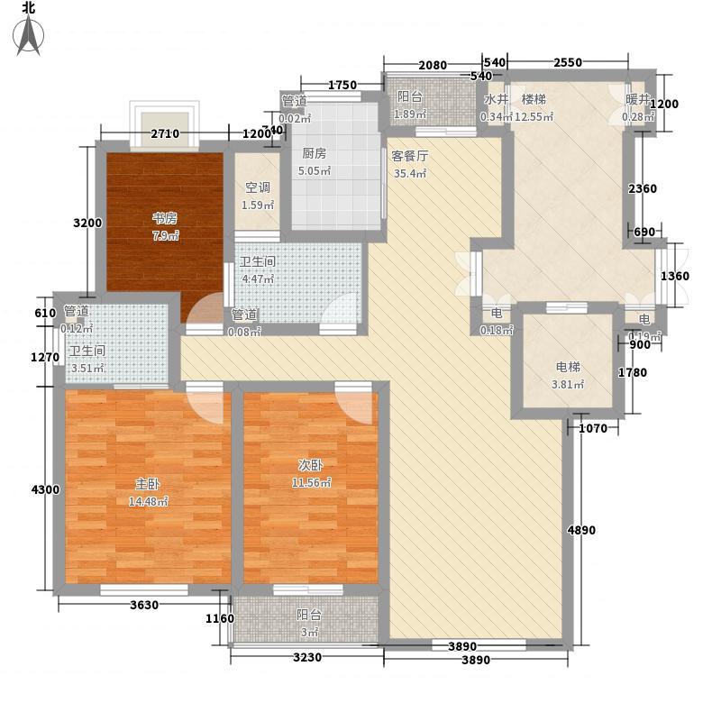 正棋山1号118.80㎡二期多层XG-C户型3室2厅2卫1厨