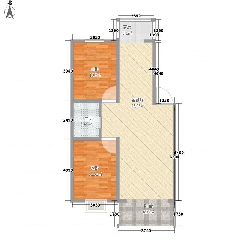 金盛花园94.60㎡金盛花园户型图2室2厅1卫户型10室